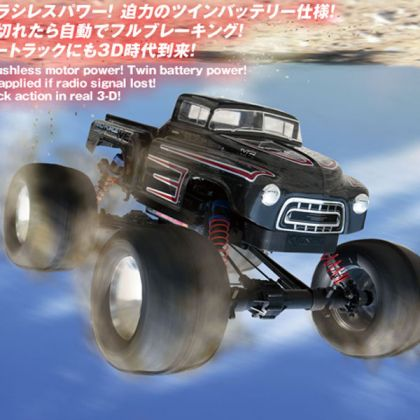 EP MT-4WD r/s MAD FORCE KRUISER VE