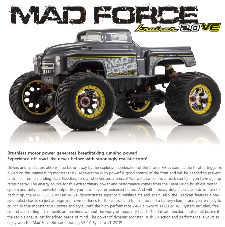 EP MT-4WD r/s MAD FORCE KRUISER 2.0 VE (KT-231)